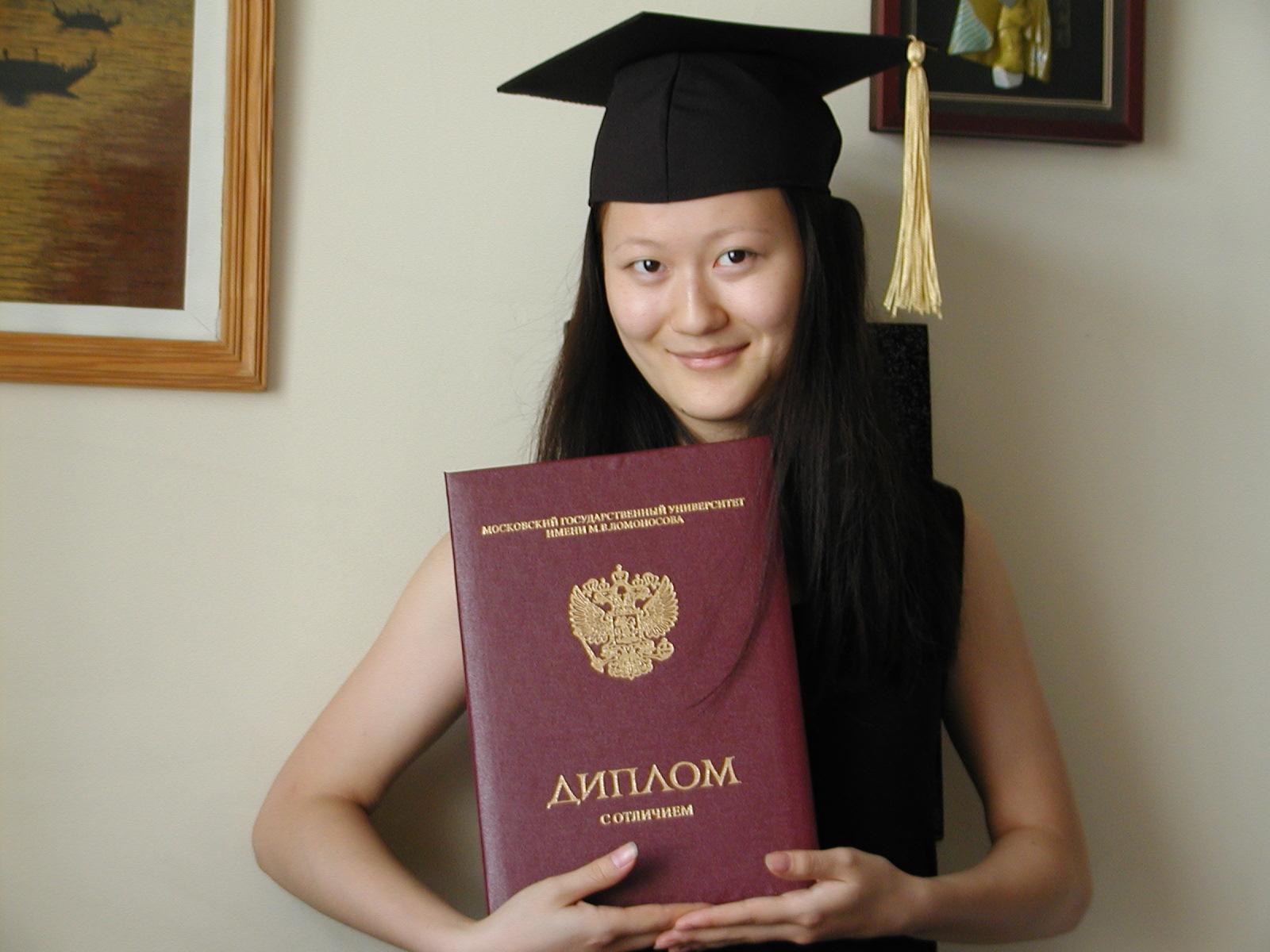 Дипломов иностранным выпускникам вмк