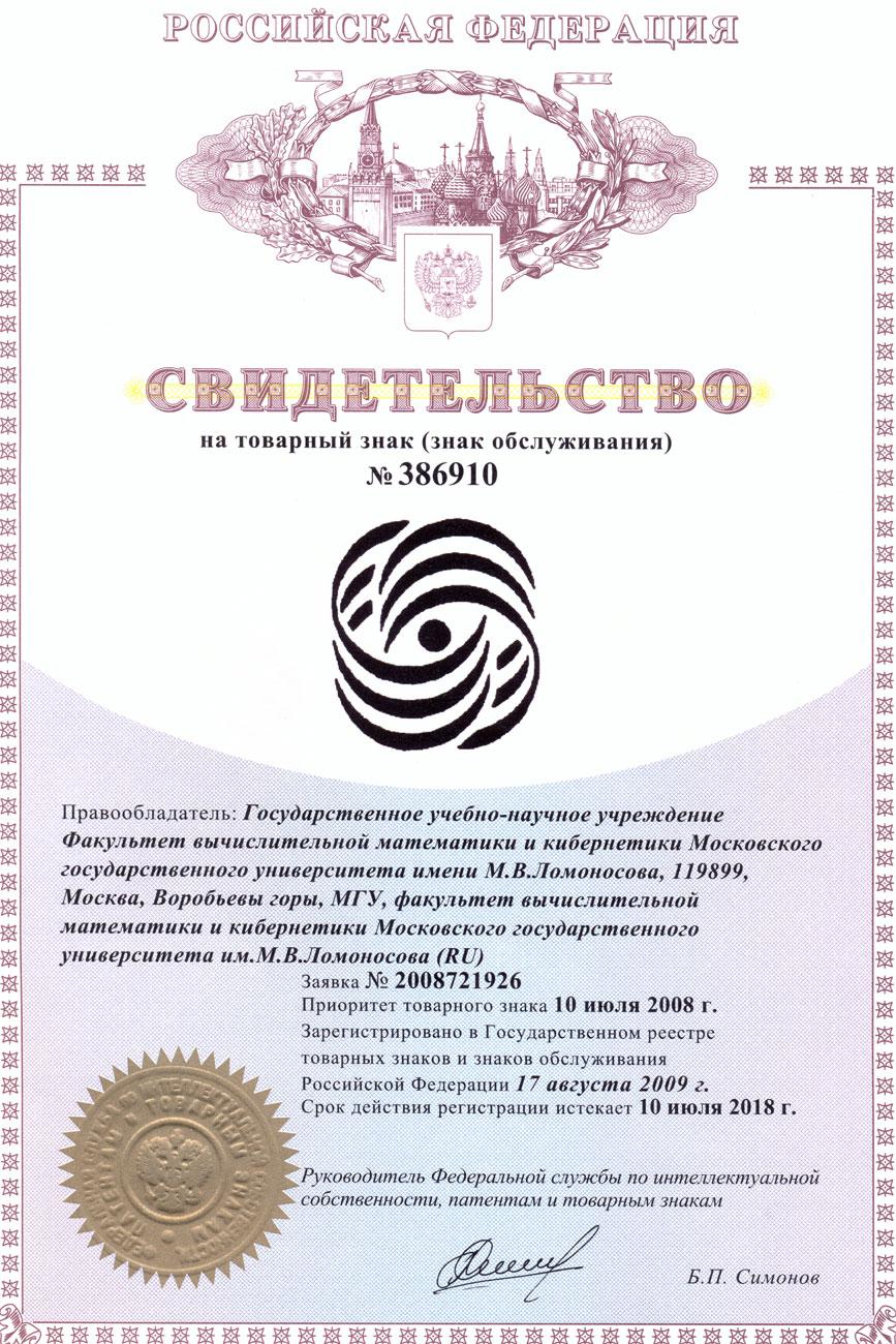 работа в клубе в москве официант