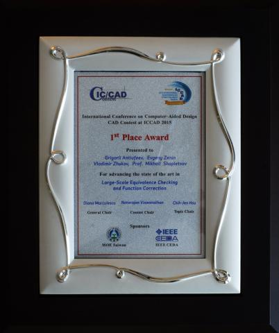2015-CAD-Contest-at-ICCAD