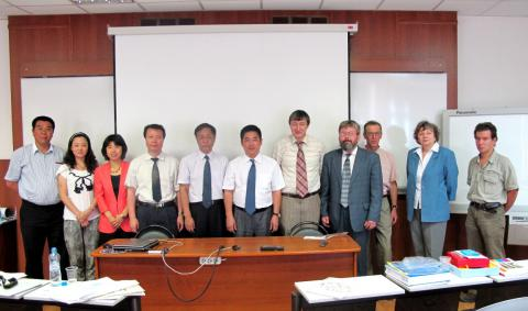 China and CMC MSU officials
