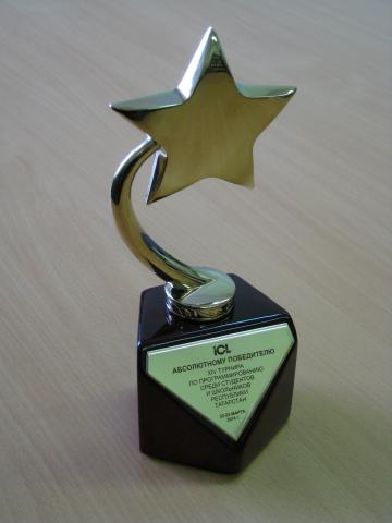 Абсолютному победителю XIV турнира по программированию республики Татарстан 2014