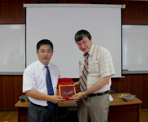 Presentation of Beijing Jiaotong University