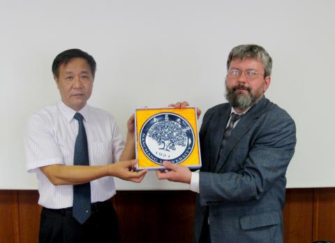 Presentation of Nanchang University